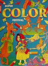 Super color festival
