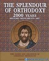 The Splendour of Orthodoxy