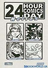 24 Hour Comics Day Hellas 2006