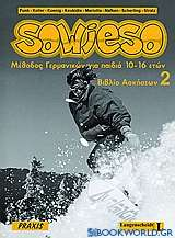 Sowieso 2