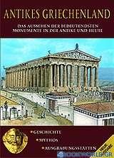 Antikens Griechenland