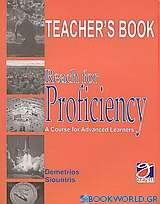 Reach for Proficiency