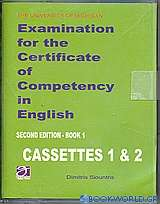 The University of Michigan Eexamination for the Certificate of Competency in English