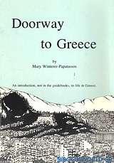 Doorway to Greece
