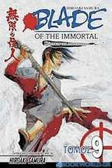 Blade of the Immortal: Μυστικά