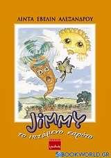 Jimmy το ιπτάμενο καρότο