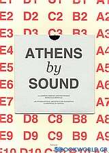 Athens by Sound