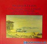 Μεσολόγγι 1826