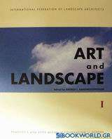 Art and Landscape
