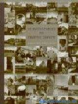 Οι φωτογραφίες του Γιώργου Σεφέρη