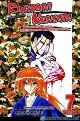 Rurouni Kenshin: 14 Μαΐου, 11ο έτος Μέιτζι