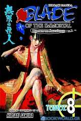 Blade of the Immortal: Φλόγα