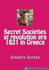 Μυστικές εταιρείες 1821