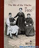 The Life of the Vlachs in 1900