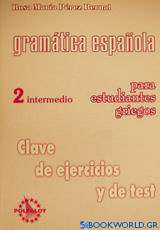 Gramática española para estudiantes griegos 2 intermedio