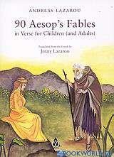 90 Aesop's Fables