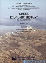 Greek Economic History