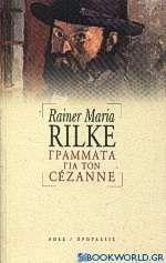 Γράμματα για τον Cézanne